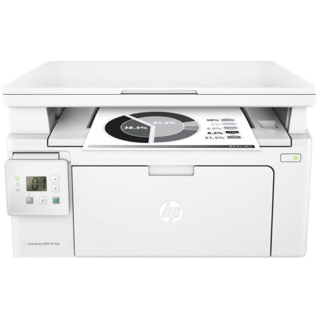 HP_LaserJet_Pro_MFP_M130a_1